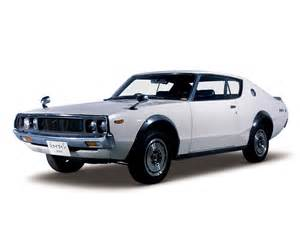 Nissan 2000gt R Nissan Skyline 2000gt R Kpgc110 1973