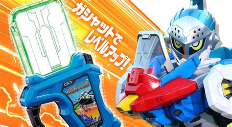 Dx Taiko No Tatsujin Gashat Kamen Rider Genmu Dvd Set premium bandai announces the galaxian gashat the tokusatsu network