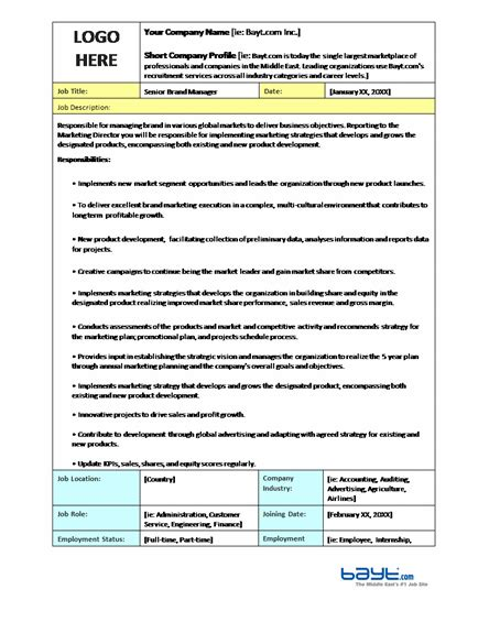 job description templates ready made office templates