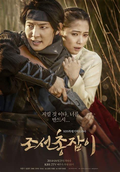 drama korea romantis joseon page not found tutorial inblogspot