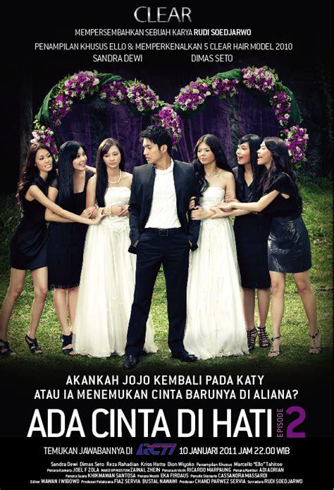 film cahaya hati jam berapa film indonesia quot ada cinta di hati quot eps 2 film televisi