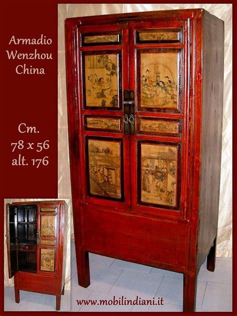 foto armadio foto armadio cinese antico di mobili etnici 113629