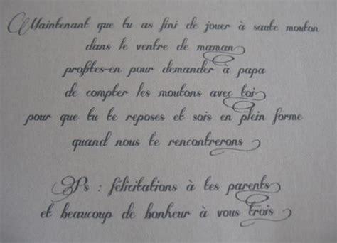 Exemple De Lettre Félicitation Pour Une Naissance Modele Lettre Naissance Felicitations Document