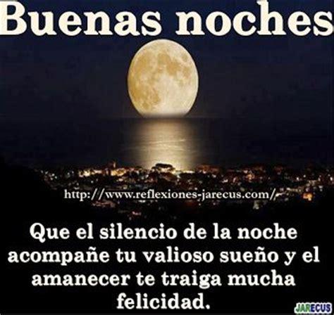 buenas noches quotes quotesgram buenas noches quotes quotesgram