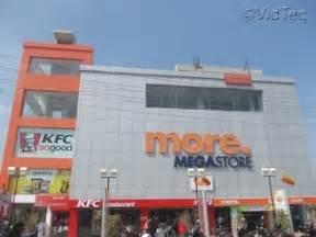Apartment Near More Mega Store More Megastore Opp Vims Multispeciality Hospital