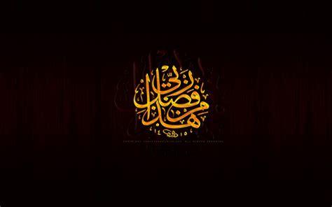 awesome art islamic