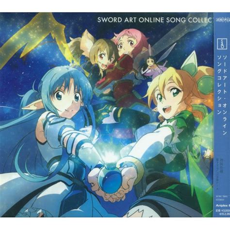 song collection sword song collection