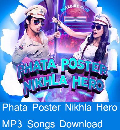 download mp3 from hero onetimeeverydays onetimeeverydays page 76