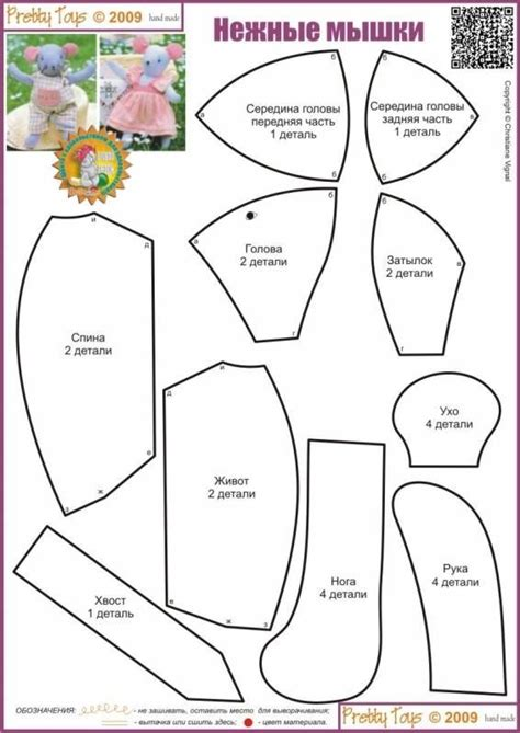 sleeper bear pattern myideasbedroom com