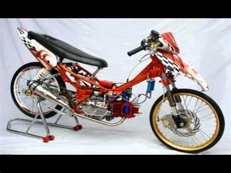 Alarm Motor Jupiter Z motor drag jupiter z