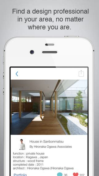 Homestyler Interior Design App Homestyler Interior Design On The App Store