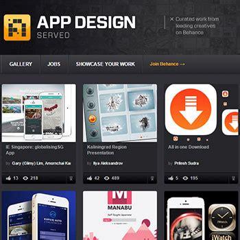 app design served アプリデザインギャラリー app design served web時短ツール