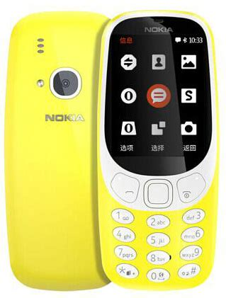 nokia 3310 new 2017 price full phone specifications