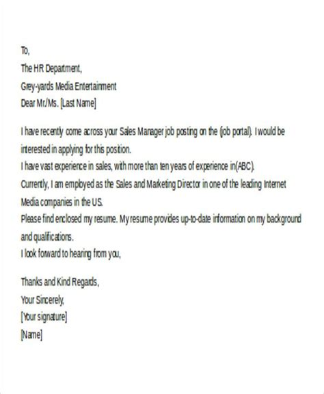 email cover letter templates sample