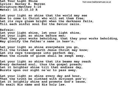 In Your Light Lyrics by Automationmnogosofta
