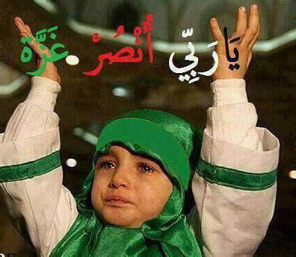 Legitimasi Negara Islam 10 alasan israel bisa dikalahkan jejak sang khalifah