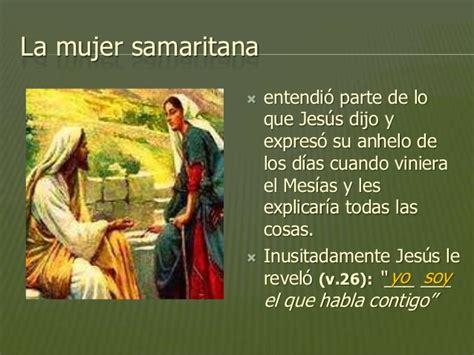 fotos de la mujer samaritana y jesus ministerio de jes 250 s en samaria