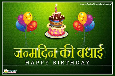 Happy Birthday Wishes In Shayari For Friend Unique Happy Birthday Whatsapp Status Shayari Messages For