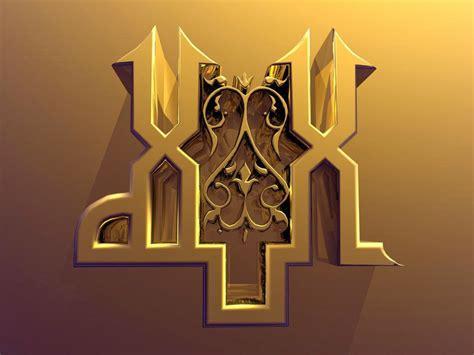 gambar wallpaper kaligrafi allah kata kata gokil raja gombal