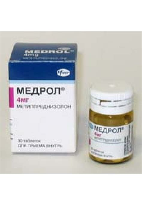 Methylprednisolon 4mg medrol 4mg tablets 30 worldwide delivery low price