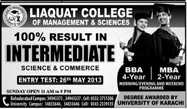 Weekend Mba Programs In Karachi by Liaquat College Of Management Sciences Admissions Karachi