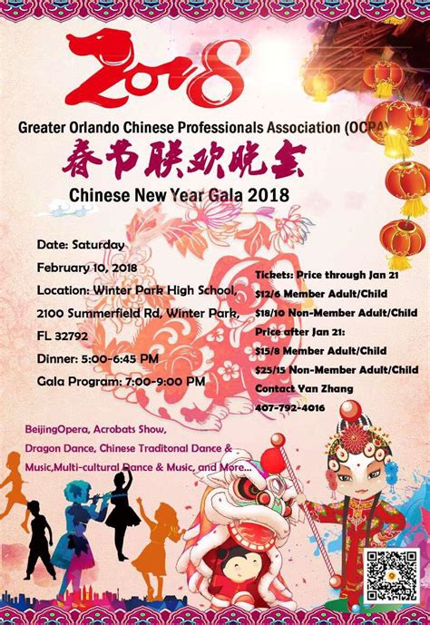 dragon boat festival 2018 jacksonville orlando chinese professional association chinese new year