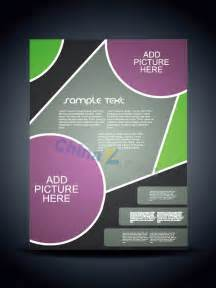 design a flyer template modern style design flyer template vector free