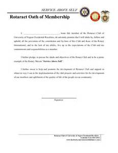 oath of office template rotaract oath of membership
