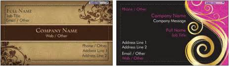 vista print free business card business card guide backgrounds allbcards