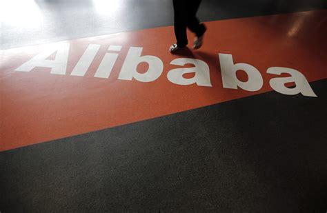alibaba e commerce alibaba s grand vision for e commerce empire includes