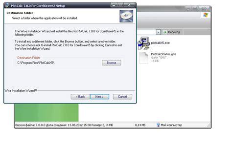 graphics design photo software staples autos post free graphic design software by corel coreldraw free