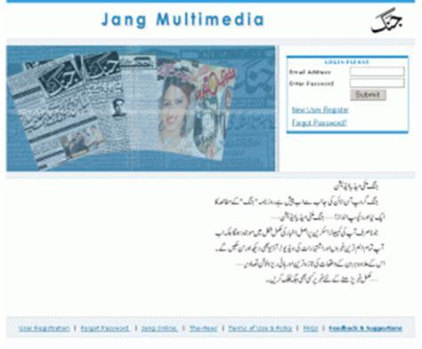 jang.net: daily jang epaper, urdu multimedia e newspaper