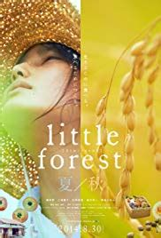 Mv Ichiko forest summer autumn 2014 imdb