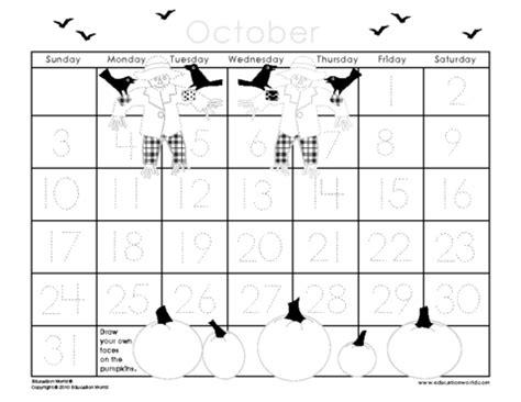 printable calendar education world education world calendar templates calendar template 2016