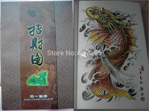 oriental tattoo designs book new japanese style tattoo flash sketch book a4 monster