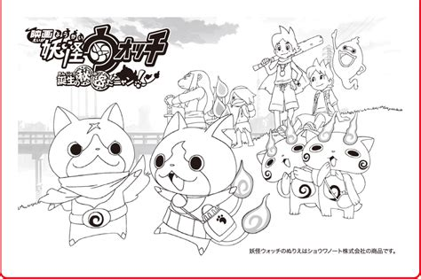 youkai watch coloring pages youkai watch coloring pages coloring pages