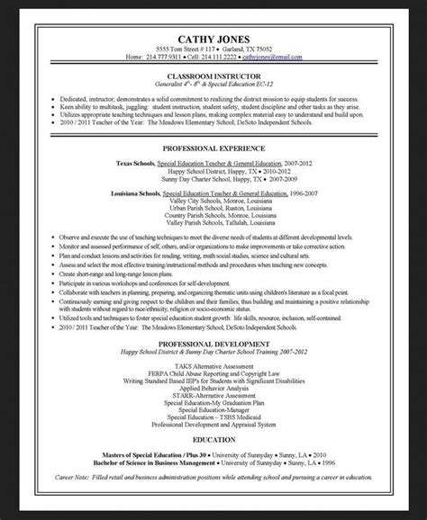 special needs assistant cover letter sample livecareer