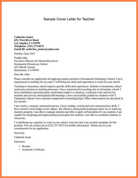 cover letter sles for teachers 8 best company introduction letter company letterhead
