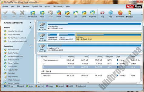format flashdisk dengan minitool partition minitool partition wizard free free download biblprog com