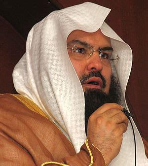 download mp3 al quran imam makkah abdul rahman al sudais quran recitation download