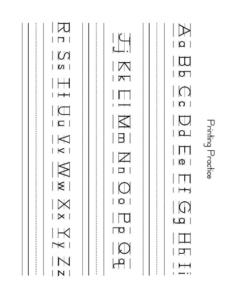 printable uppercase and lowercase alphabet letters 6 best images of printable capital and lowercase letters