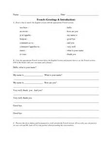 search results for french greetings worksheets