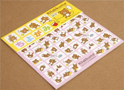 Rilakkuma Origami - rilakkuma box origami paper set with 2 colours japan