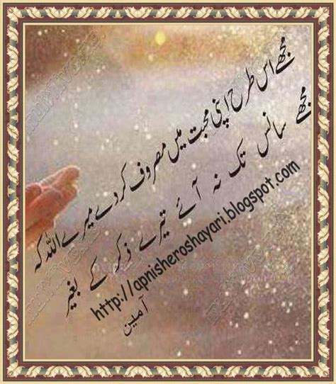 allah poetry images check out allah poetry images cntravel