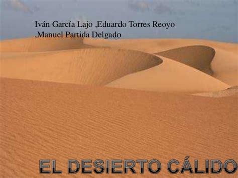 el desierto de los 8420669865 el desierto c 225 lido