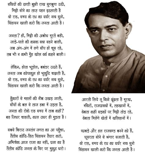 hindi writers biography in hindi 107th birth anniversary of ramdhari singh dinkar an