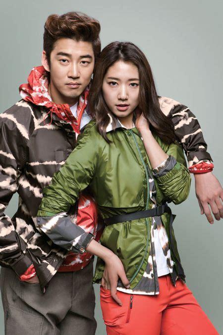 one perfect day korean film 34 best g o d images on pinterest cinema drama korea