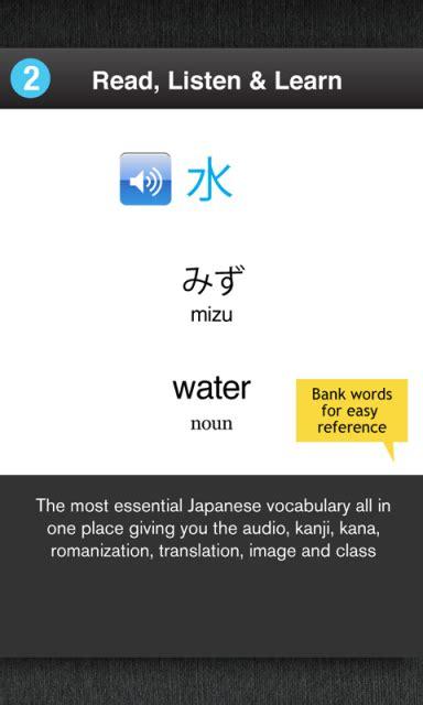aptoide ipa 2016 learn japanese pdf