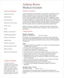 Health Administrative Assistant Resume Assistant Resume 9 Free Sle Exle Format Free Premium Templates