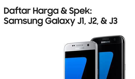 Harga Merek Hp Samsung J5 hp samsung galaxy j5 murah dan berkualitas